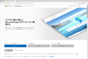 MSIファイルダウンロード